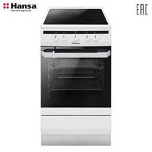 Плита керамическая Hansa FCCW54002