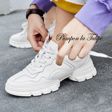 BHS 9011165 Genuine Cow Leather Patchwork Pigskin 4CM Platform Sport Walking Running Training Casual Shoes Women Sneakers