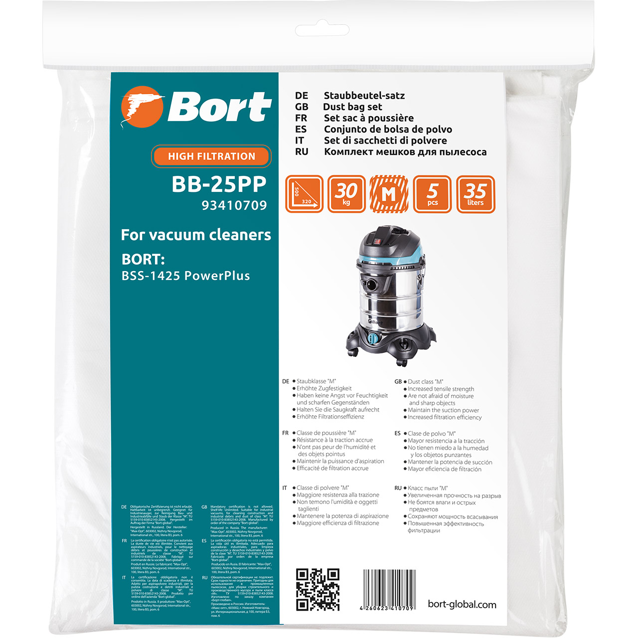 Bags set dust collection for vacuum Cleaner bort BB-25PP (volume 35, 5 pcs, suitable for BSS-1425PowerPlus) стоимость