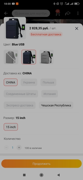 Mark Ryden New Men Backpack For 15.6 Inch Laptop Backpack Large Capacity Stundet Backpack Casual Style Bag Water Repellent|men backpack|backpack stylestyle backpack - AliExpress
