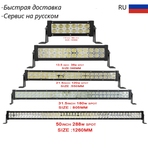 LED Dual Row Straight Light Ba