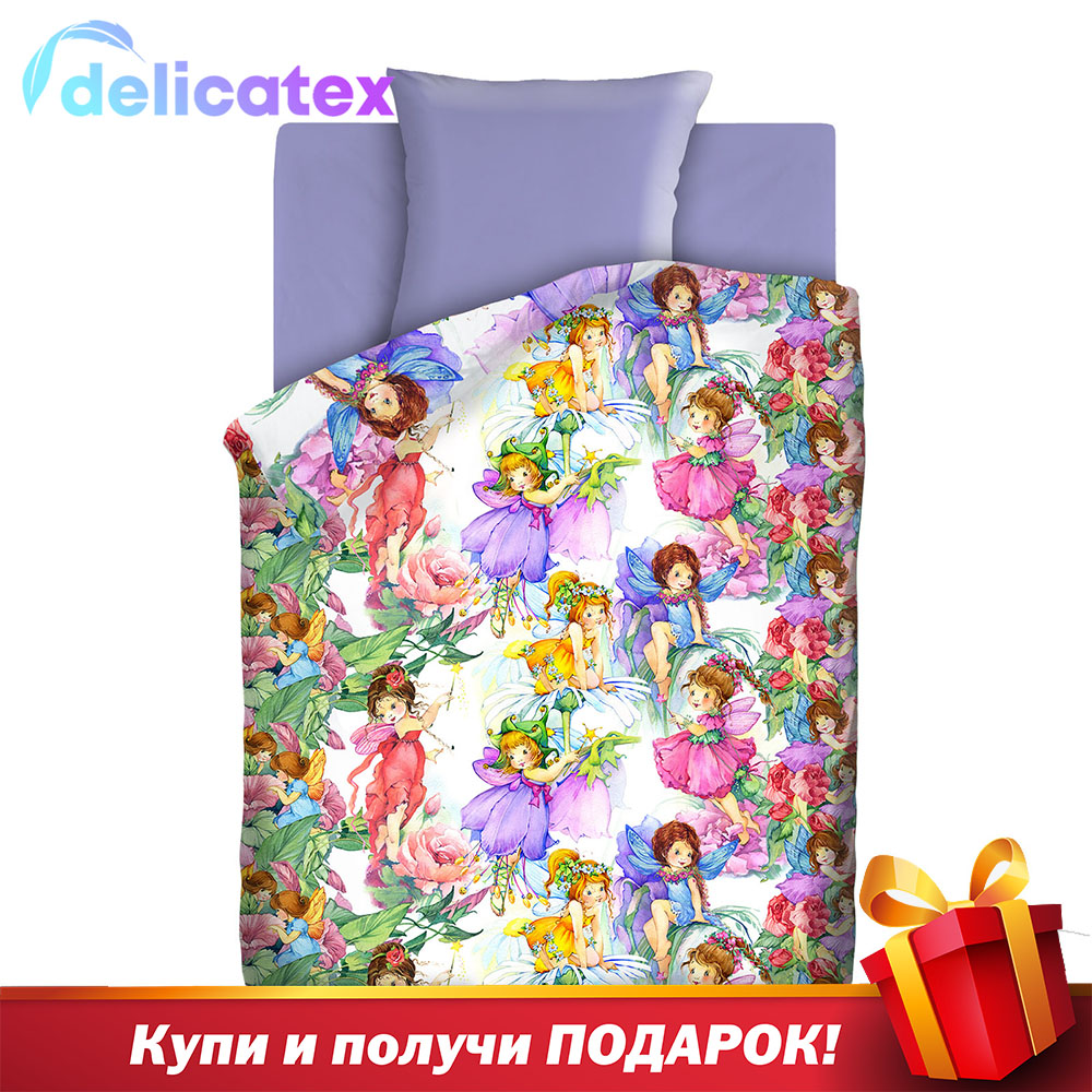 Bedding Sets Delicatex 4617-1+lilovyiy Tsvetochnyie Fei Home Textile Bed Sheets Linen Cushion Covers Duvet Cover Рillowcase Baby Bumpers Sets For Children Cotton