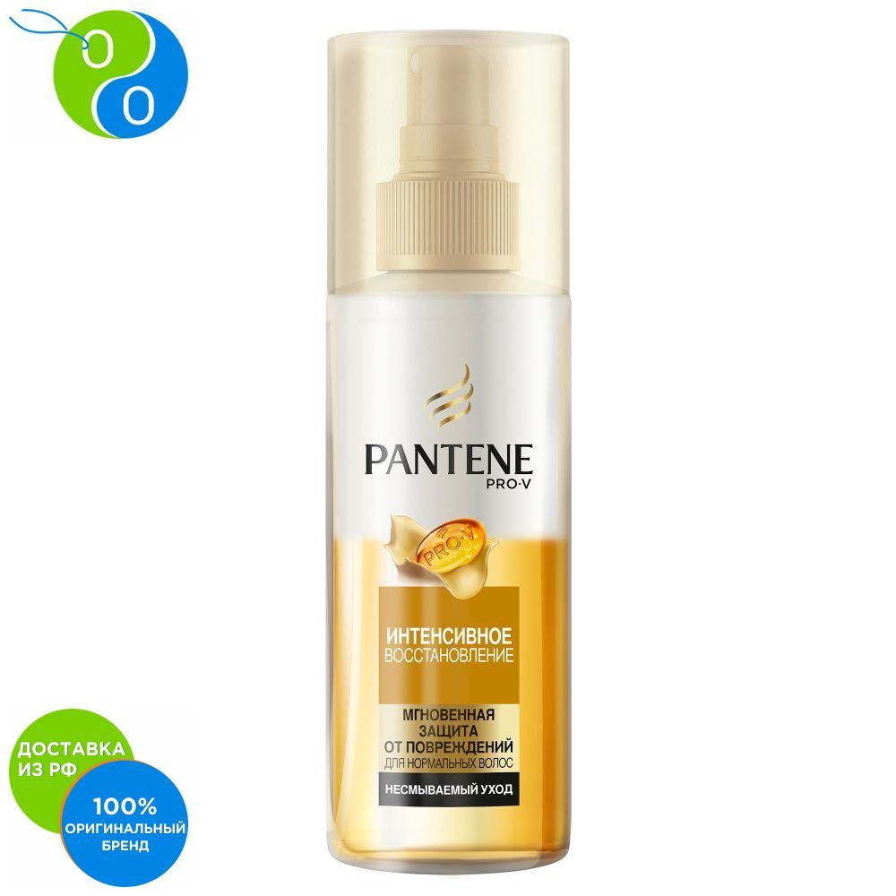 Hair Spray Pantene Intensive recovery 150 ml,Shampoo 3in1, 3in1 shampoo + conditioner balm + means, aqualight, pantane, panten, pantene, pantene prov, panthene, pentene, prov, prov, ampoules, balm conditioner, opolaski цена