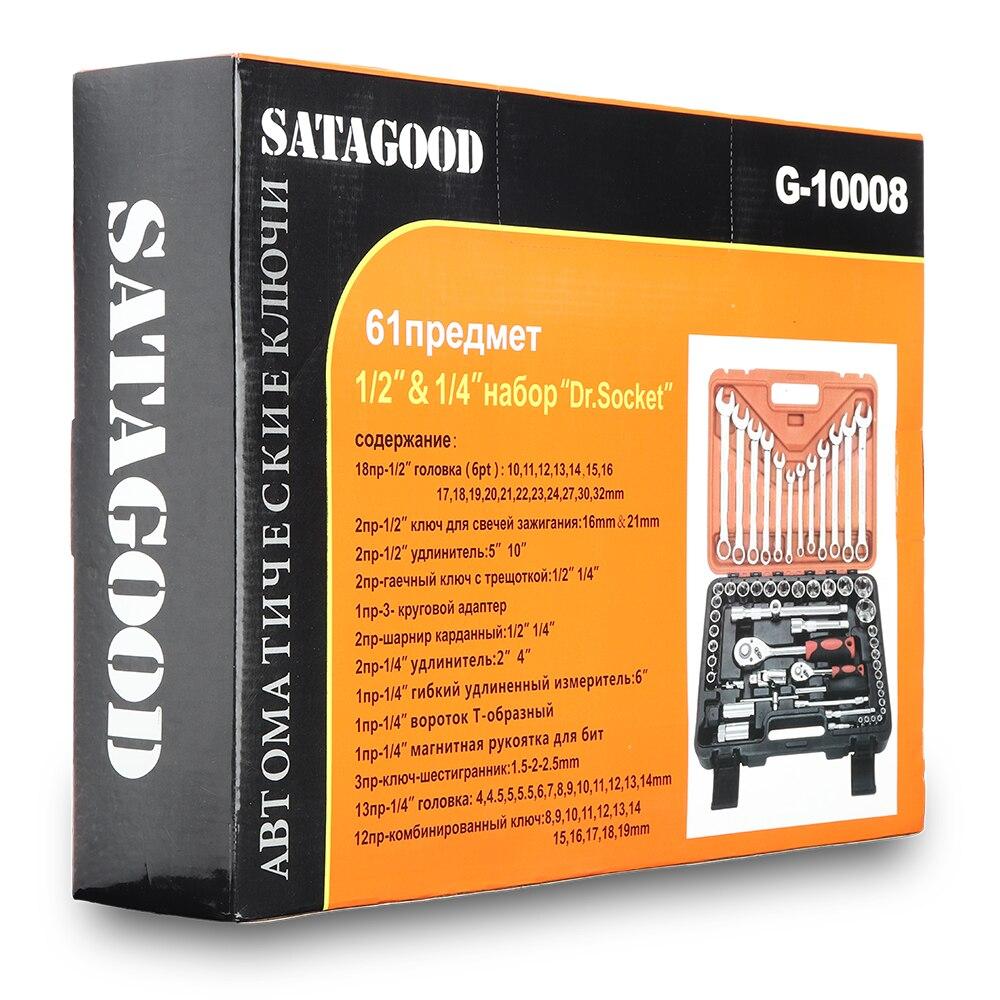 SATAGOOD Tool kit 61 articolo Strumenti strumento Mano kit di riparazione auto strumento mano strumento di strumento di auto strumento di kit per auto strumento di auto testa set di utensili set - 4