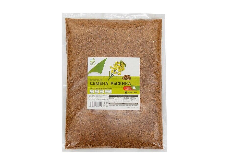 Семена Рыжика Отборные 1 кг