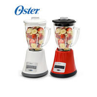 Oster Glass blender 8 Speeds Powerful 450W Motor 1.5L Glass Jug Pulse Function Maximum Durability with Ice Crusher Blade