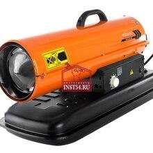 Дизельная тепловая пушка Sturm! DH1550