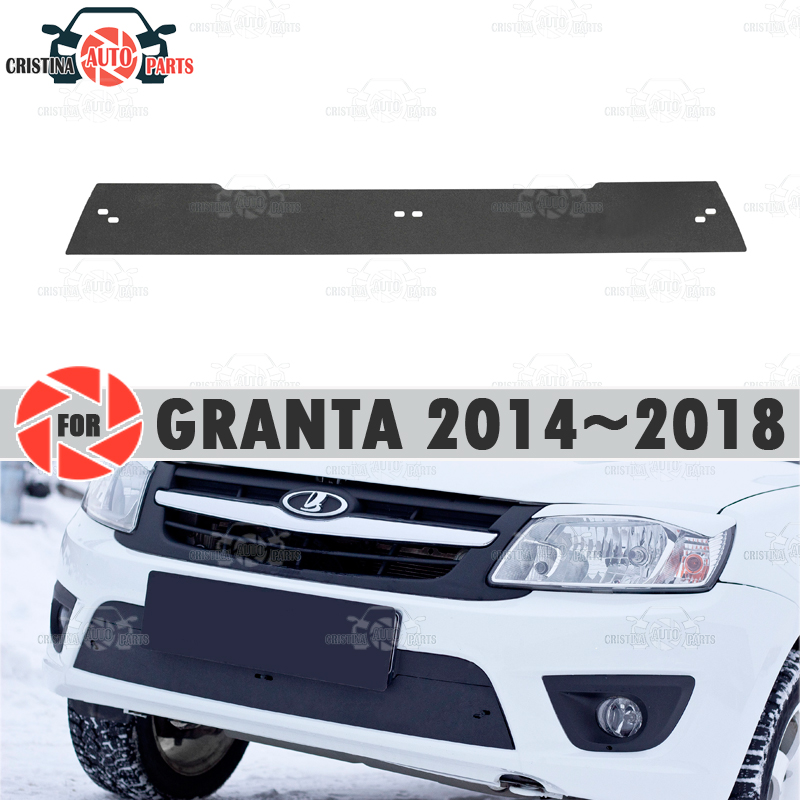 Зимняя крышка радиатора для Lada Granta Liftback 2014 ~ 2018 пластик ABS рельефный чехол бампер для автомобильного стайлинга аксессуары украшения