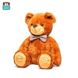 Interactive toy smart bear