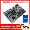 B250 Mining Expert 12 PCIE mining rig BTC ETH Mining Motherboard For asus LGA1151 USB3.0 SATA3 Intel B250 B250M DDR4 Support VGA