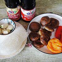 #安佳食力召集,力挺新一年#蒜蓉粉丝蒸香菇的做法图解1