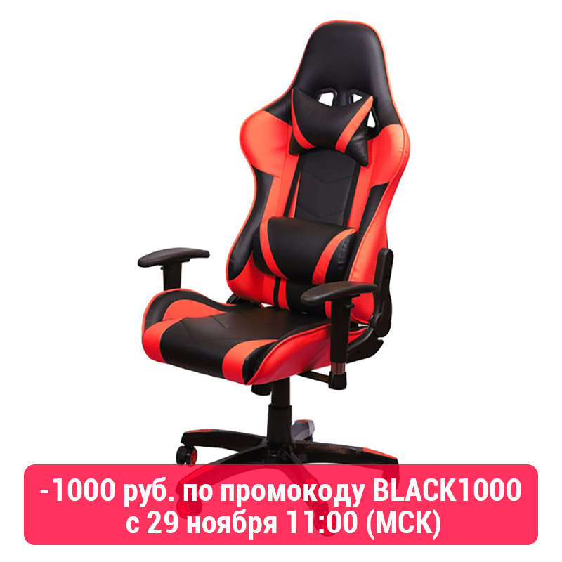 SOKOLTEC  High Quality WCG Chair Leather Computer Chair Lacework Office Chair Lying Lifting Staff Armchair  LOL Internet Cafe
