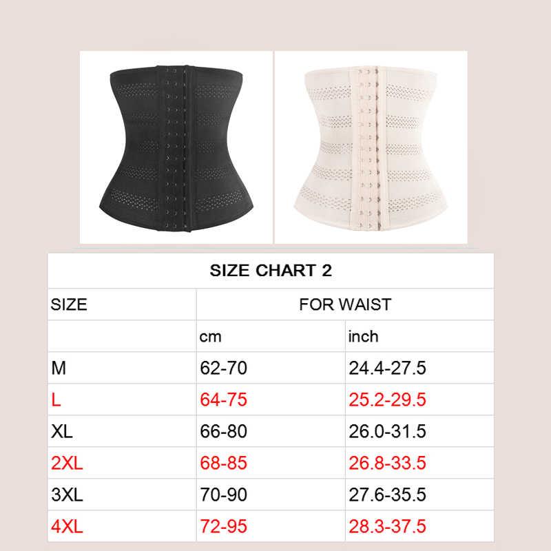 출산 산후 벨트 붕대 슬리밍 코르셋 코르셋 & bustiers 플러스 사이즈 여성 허리 트레이너 허리 바디 셰이퍼 shapewear