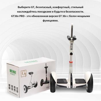 Gyroscooter hoverboard GT Segway mini robot con Bluetooth dos ruedas inteligente auto equilibrio scooter 36V 700W fuerte potente