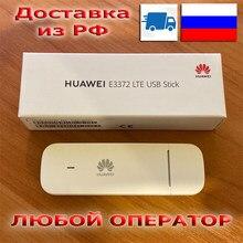 Разблокированный Модем Huawei E3372h-320 E3372h-153 М150-2 829F USB LTE 4G 3G 2G под любого оператора сим карта в комплекте