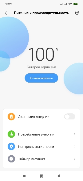 Внешний аккумулятор Xiaomi Mi Power Bank 2S 10000-in Power Bank from Cellphones & Telecommunications on AliExpress