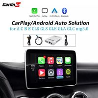 Carlinkit Decoder 2.0 CarPlay/Android Auto for Mercedes Benz NTG5.0/4.5/4.7 Multimedia iPhone Android Wired Wireless Mirror