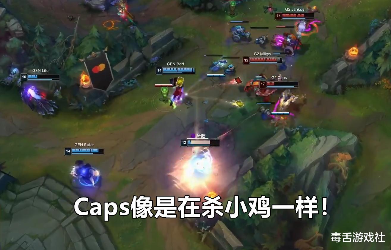 G2完爆GENG,Tian赛前的话火了:说G2能赢的人都看不懂游戏插图(2)