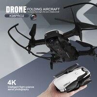 Nuovo Drone Dron K98 Pro 2 dotato di 4K HD doppia fotocamera WiFi professionale pieghevole Quadcopter RC Drone aereo giocattolo volante
