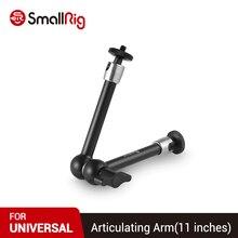 SmallRig Máy Ảnh DSLR Rig 9.5 Inch Articulating Magic Cánh Tay Có Thể Điều Chỉnh Màn Hình Kính Ngắm Hỗ Trợ Có Ốc Vít 1/4 2066