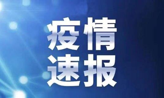 2月20日江苏无新增新型冠状病毒肺炎确诊病例,新增治愈出院27例