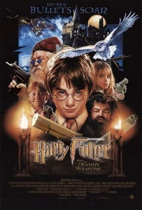哈利波特:死神的火器