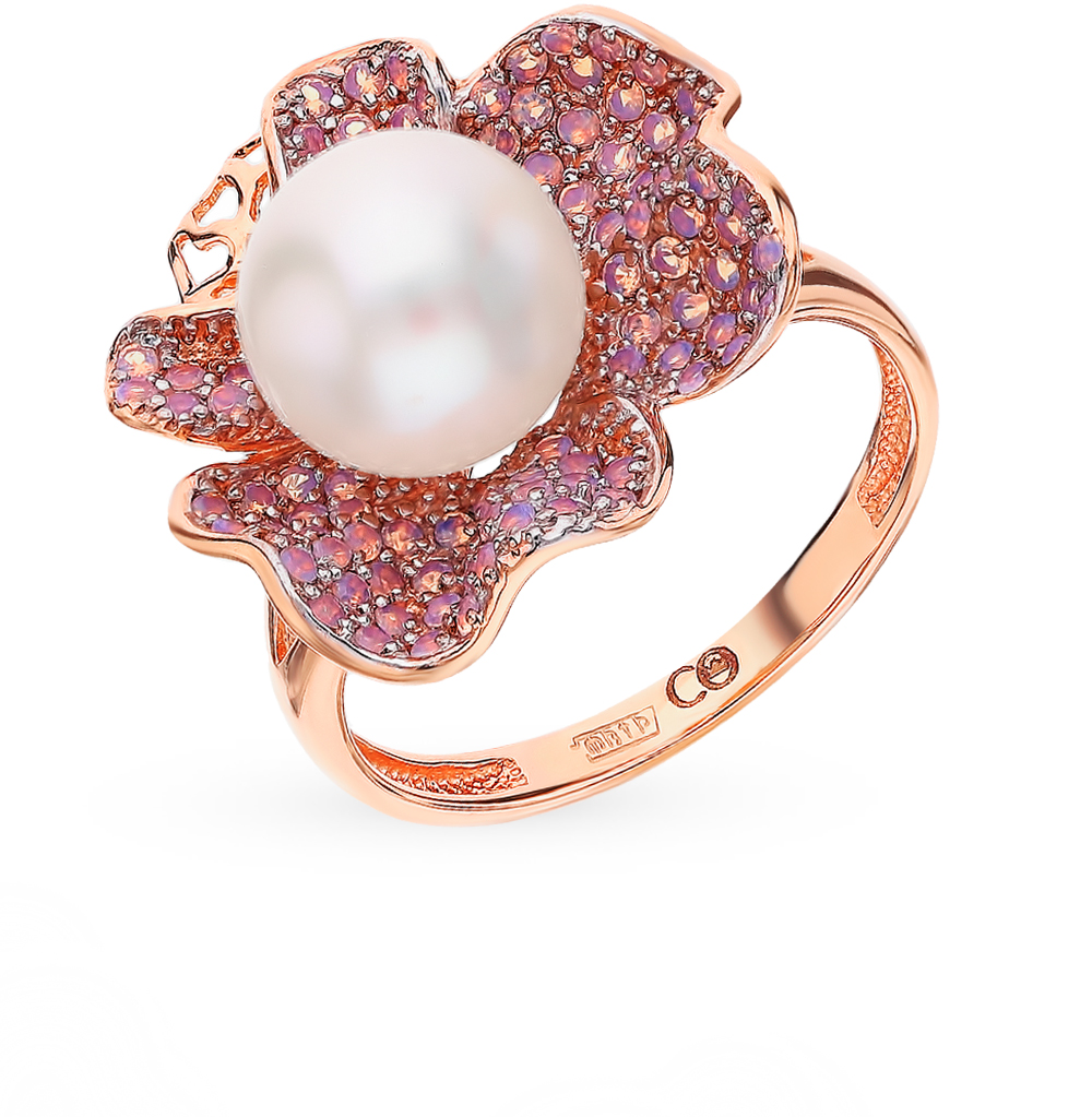 Gold Ring With Pearls And Sunlight Beads 585
