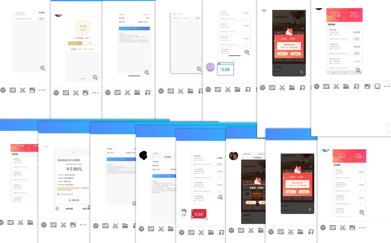 招行老用户10月超级日领红包插图(3)