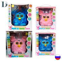 Furby, nicknamed pixie, furry stone, interactive toy, toy, birthday present, pet.