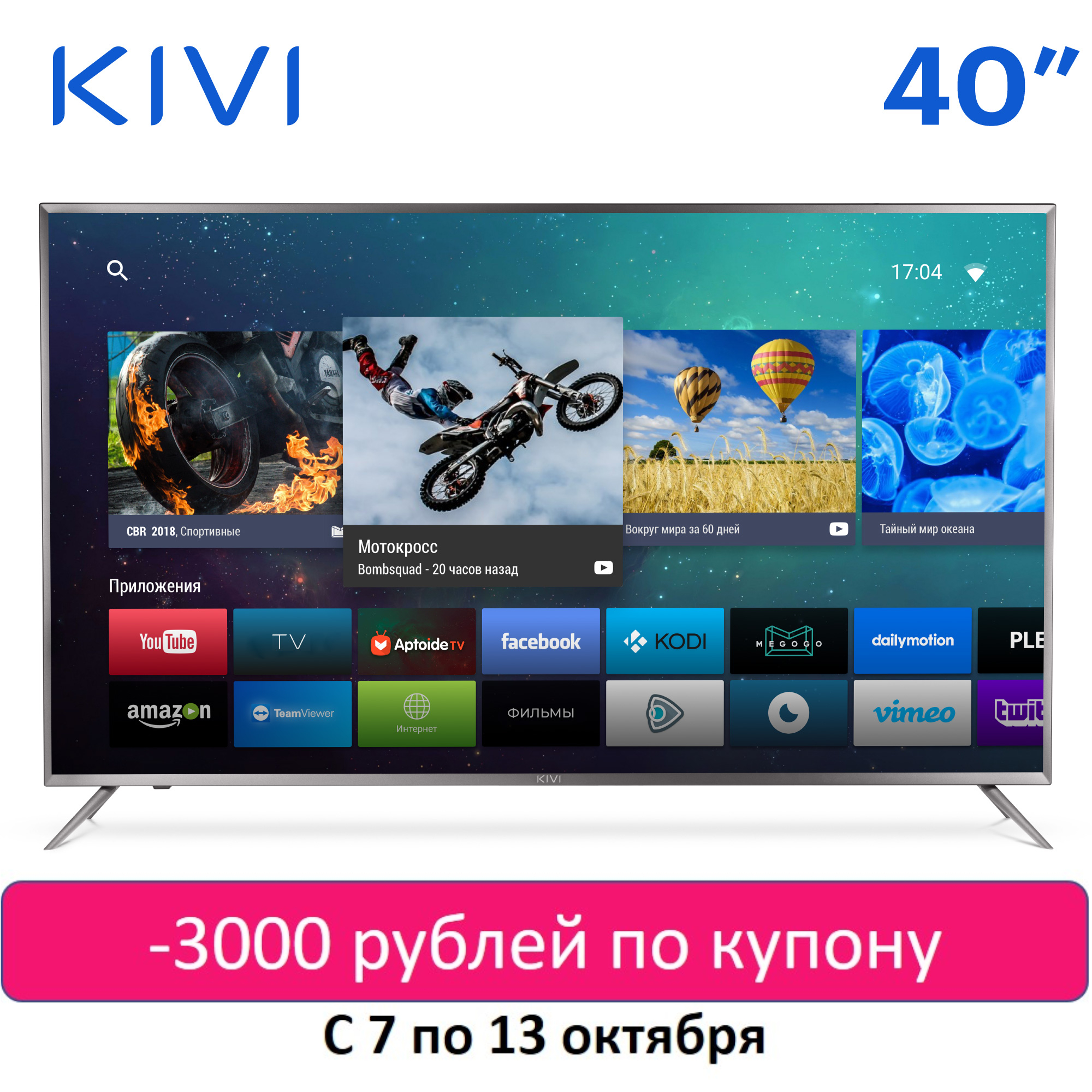 LED Television KIVI 40UR50GR UHD 4k Smart TV Android HDR digital dvb dvb-t dvb-t2 40inchTv