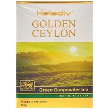 Чай зеленый HELADIV GC GREEN GUN POWDER TEA 250 g