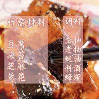 海苔照烧豆腐的做法图解1
