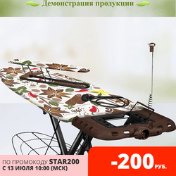 Ironing Board haushalt Sophy hskс подрукавником position iron size work surface, 1230 × 460mm for ironing board
