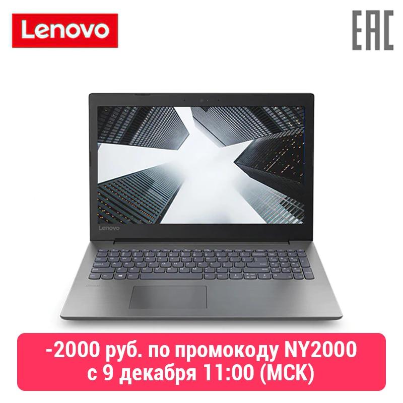 Laptop Lenovo 330-15IKB/15.6 FHD AG 200N/I3-7020U (N) /8 GB/1 TB HDD/SSD/MX110 2GB GDDR5/no Drive/DOS /(81DC017QRU)