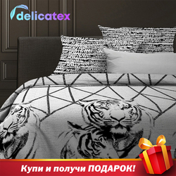 寝具セット delicatex 15836-1 + 15845-1Russiancats ホームテキスタイルベッドシーツリネンクッションカバー布団カバー рillowcase