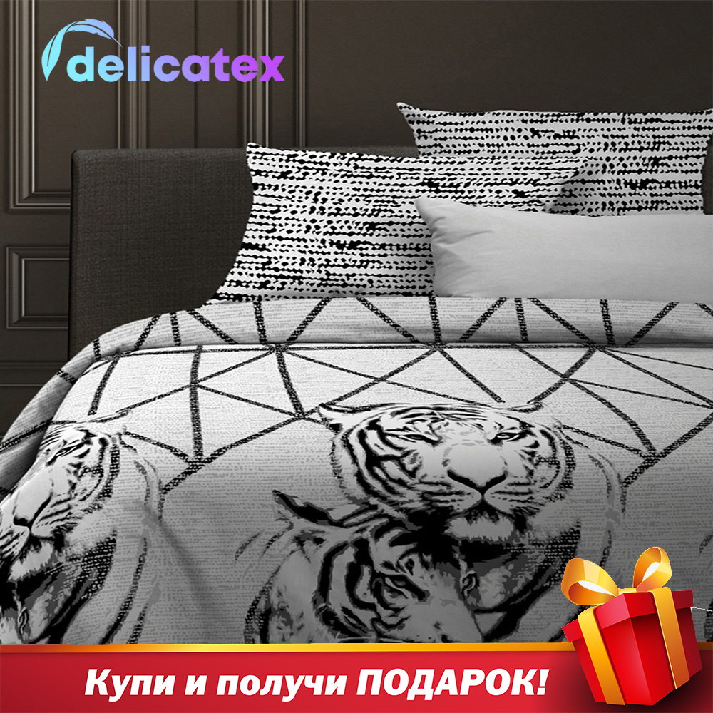 Bedding Set Delicatex 15836-1+15845-1Russiancats Home Textile Bed Sheets Linen Cushion Covers Duvet Cover Рillowcase