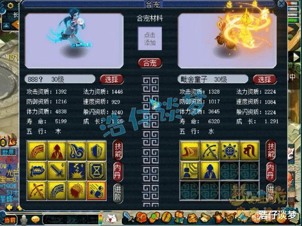 梦幻西游:第一无级别棒285万被瞬秒,230件军火一次性鉴定完!插图(9)