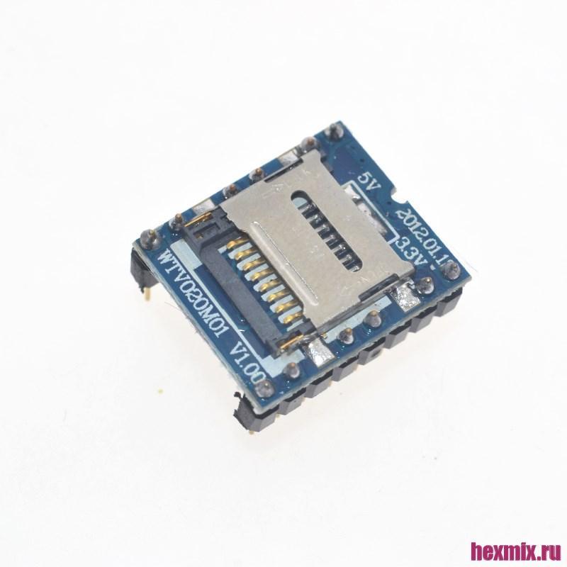 Sound Module WTV020-SD