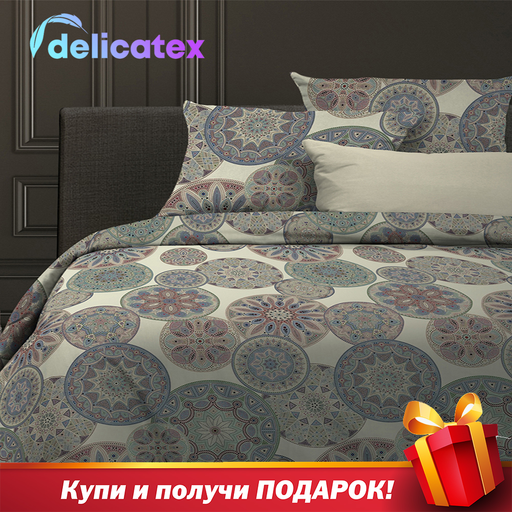 Bedding Set Delicatex 6514-1Amazonia Home Textile Bed Sheets Linen Cushion Covers Duvet Cover Рillowcase