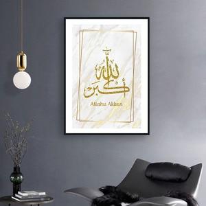 Image 4 - Islamska kaligrafia złota Akbar Allah Allah plakaty na płótnie malarstwo muzułmańskie ściany drukowany obraz zdjęcia wystrój wnętrza domu