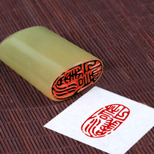 Custom Chinese Name Private Seal Traditional Chinese Calligraphy and Painting Seal Chop Set Name Stamp Hand-Carved