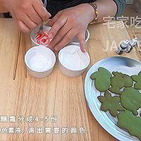 记第一次尝试糖霜饼干,手残了些造型一般,但亲手做的成就感爆棚的做法图解12