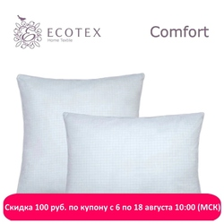 Pillow Antistress collection Comfort. Production company Ecotex(Russia).