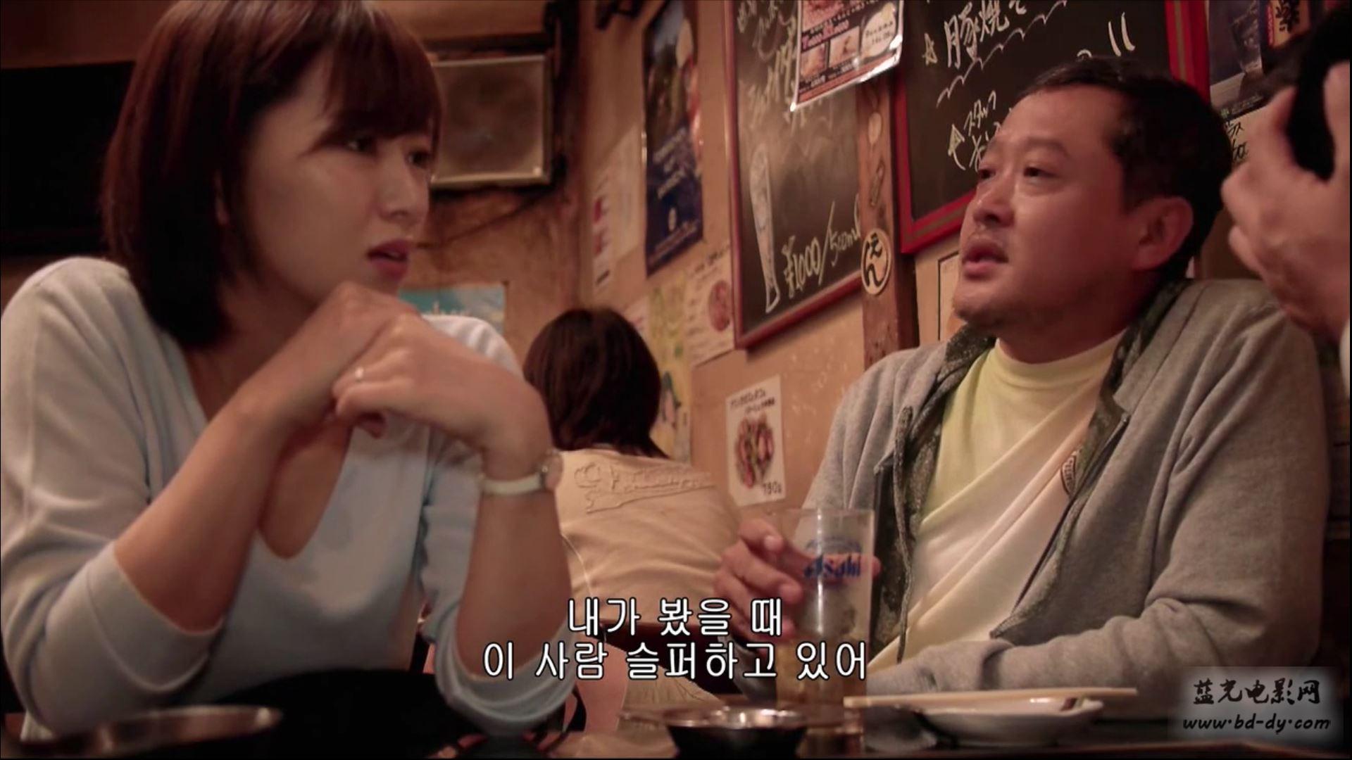 《兄弟的女人》2016韩国限制级.无删减.HD720P.韩语无字截图;jsessionid=2Mdr-8ky4pIrixqcM5BDw8uPWGI1BNBpBgEaVo_r