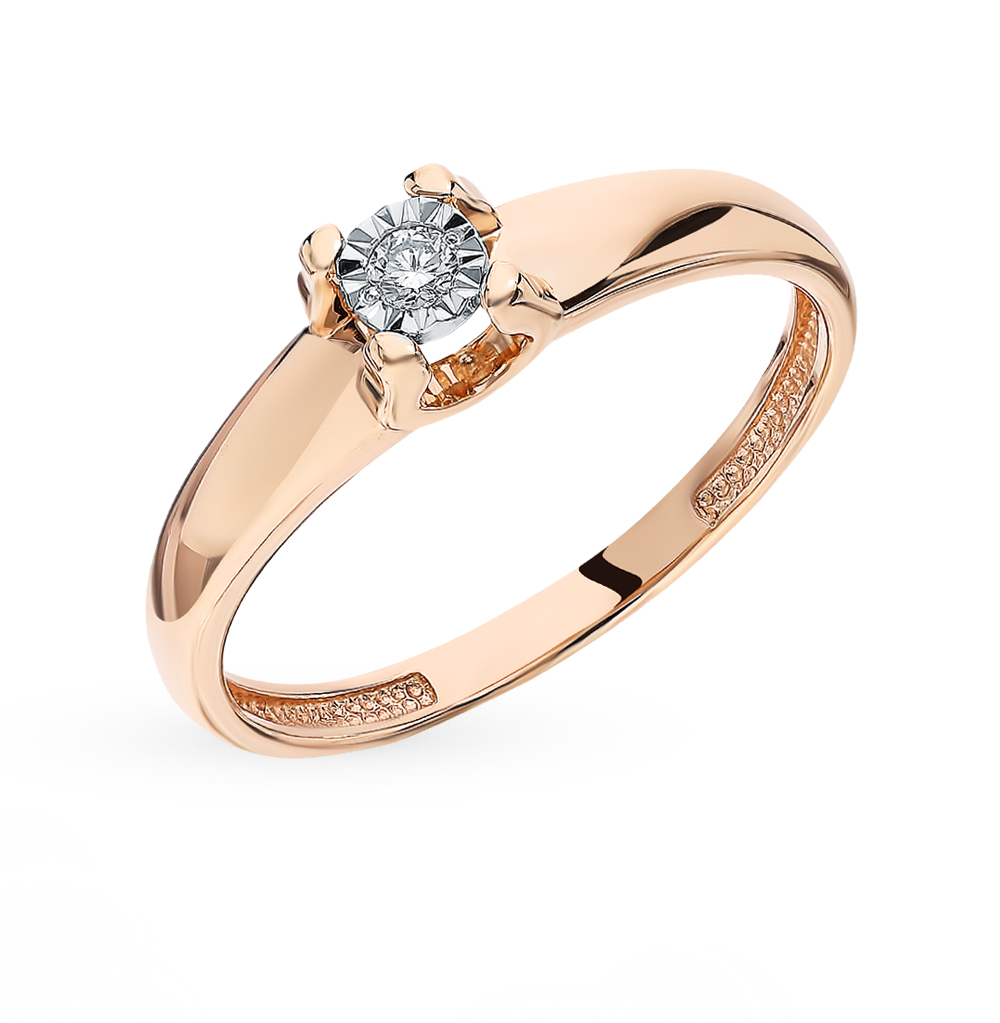Gold Diamond Ring SUNLIGHT Test 585