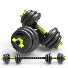 4 IN 1 DUMBBELL KIT WITH ADJUSTABLE BAR | WEIGHT FROM 10KG TO 50KG FOR BODYBUILDING, SENDING FROM FRANCE