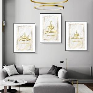 Image 3 - Islamska kaligrafia złota Akbar Allah Allah plakaty na płótnie malarstwo muzułmańskie ściany drukowany obraz zdjęcia wystrój wnętrza domu