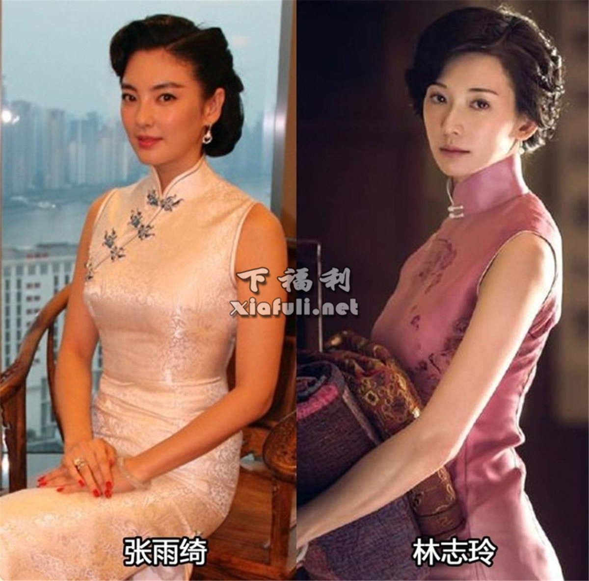 当娱乐圈女星穿上旗袍,你觉得谁最好看 ?插图13