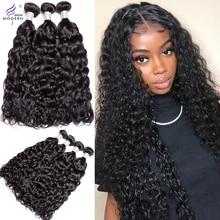 Extensiones de Cabello con ondas al agua para mujer mechones de cabello humano de estilo moderno, ondulado con agua, ondulado, 100%, 28 y 30 pulgadas, 1/3/4 Uds.