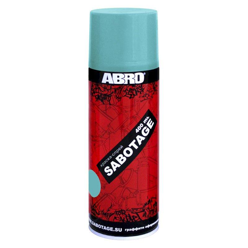 Paint spray sabotage 65 ...
